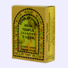 Song of India - India Temple Incense Cones - 25 cone box